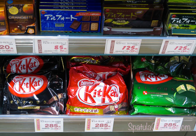 Dark, Milk, Green Tea Kit Kat