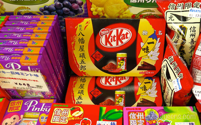 Chile Pepper Kit Kats in Japan