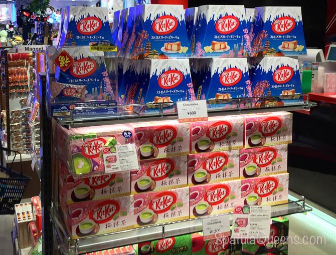 Strawberry cheesecake Kit Kats at Narita, Japan